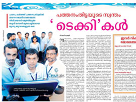 Swantham Techies
